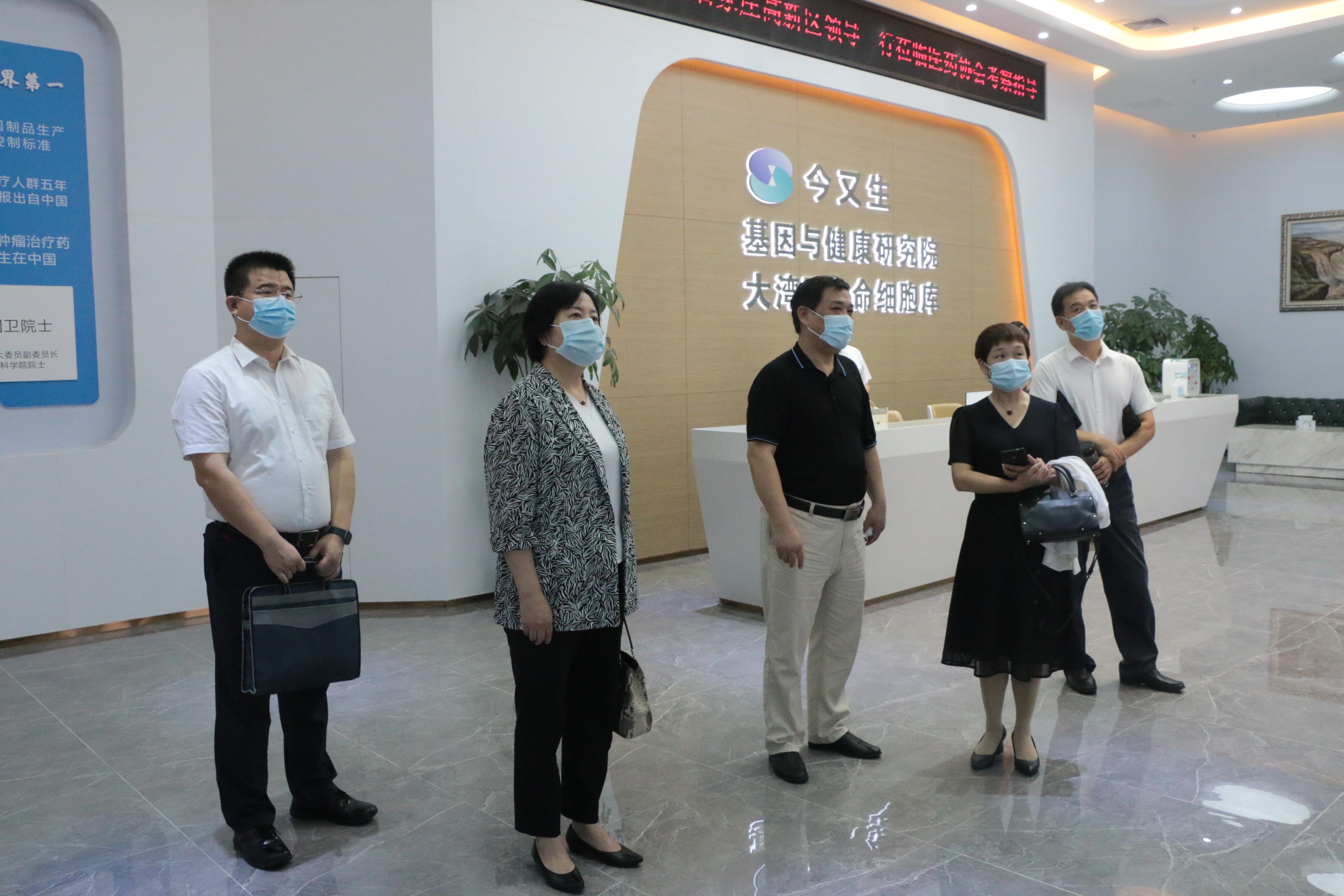 区领导吴英兰带队赴深圳生物医药协会召开招商对接会